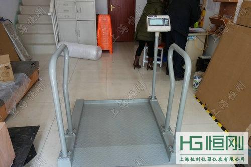 残疾人专用轮椅秤