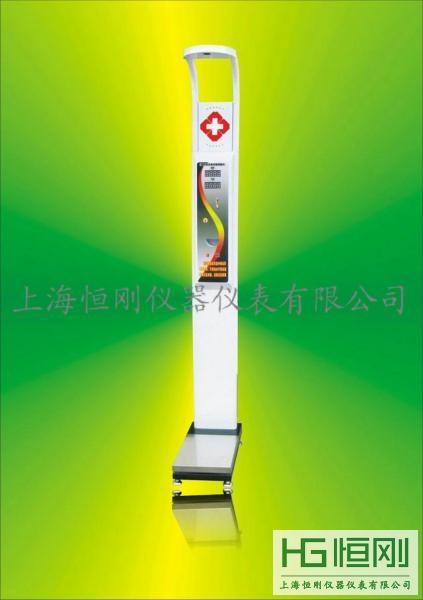体重测量仪